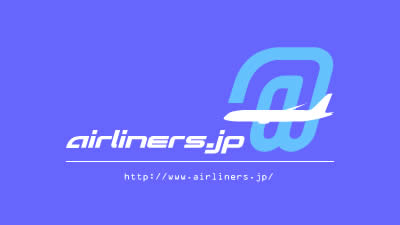 airliners.jp NewLogo