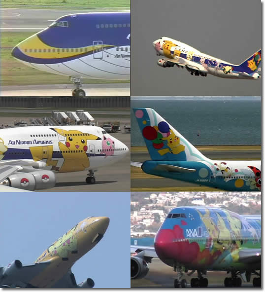 ANA747全機録特別塗装機コレクション